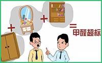 室内空气治理应遵循的原则