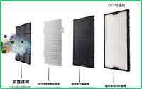 多种类型空气净化器的除甲醛原理