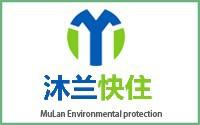 杭州沐兰环保科技有限公司